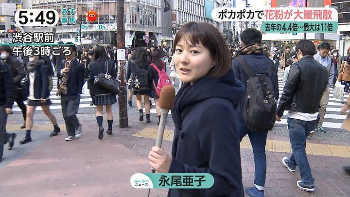 nagaoako20170303_03.jpg