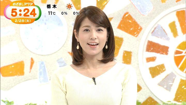 nagashima20170228_01.jpg