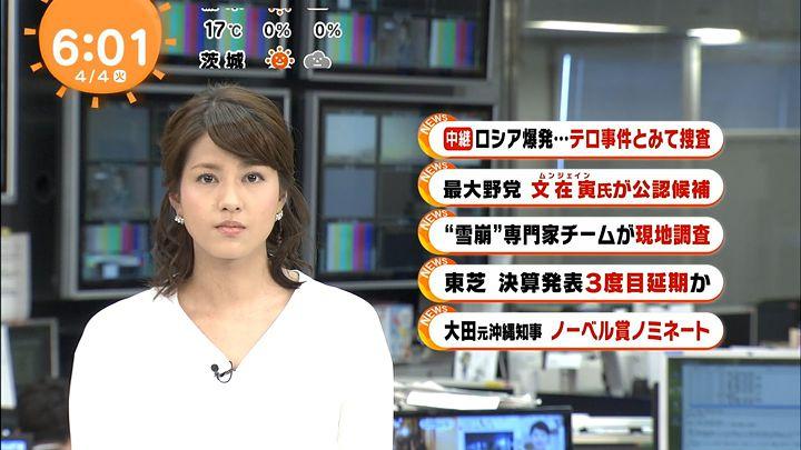 nagashima20170404_04.jpg