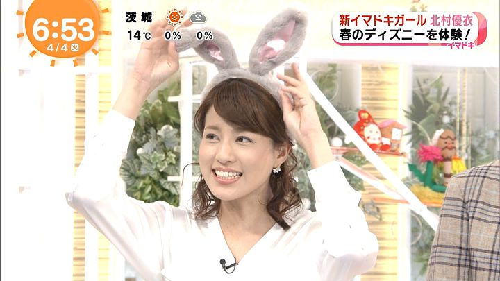 nagashima20170404_10.jpg