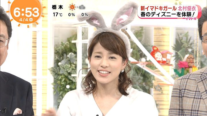 nagashima20170404_11.jpg