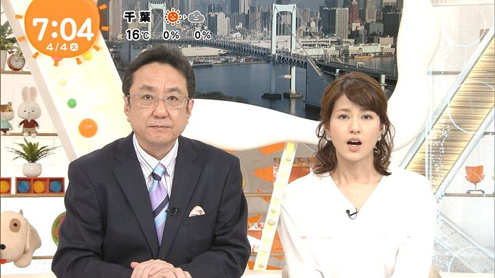 nagashima20170404_15.jpg