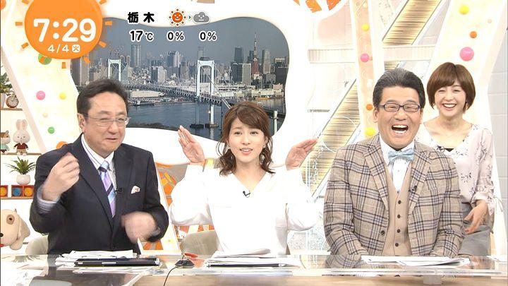 nagashima20170404_16.jpg