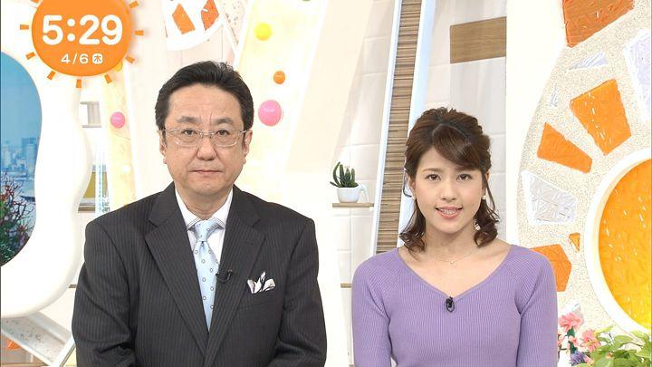 nagashima20170406_04.jpg