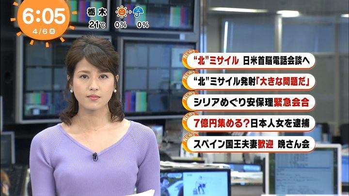 nagashima20170406_08.jpg
