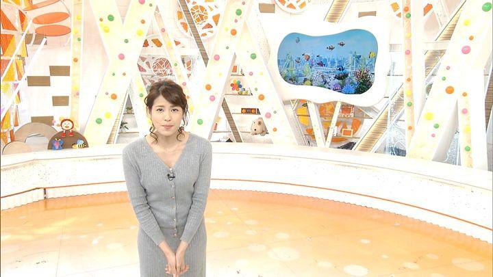 nagashima20170407_01.jpg