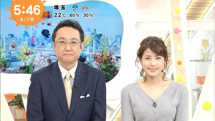 nagashima20170407_06.jpg