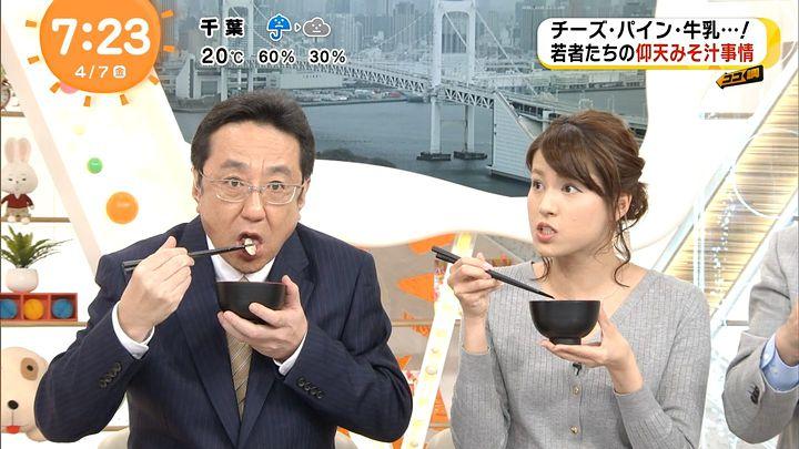 nagashima20170407_16.jpg