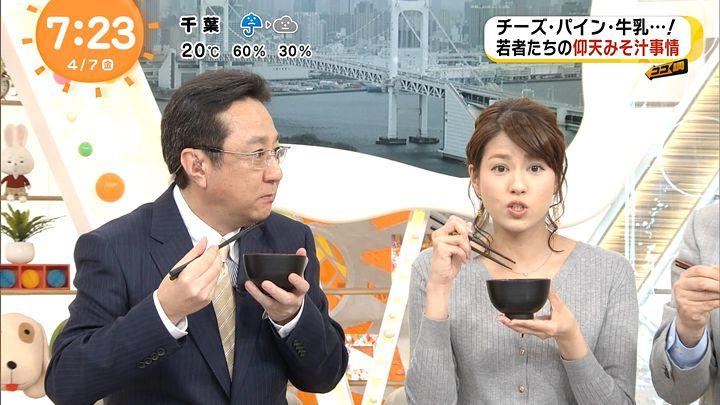 nagashima20170407_17.jpg
