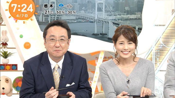 nagashima20170407_19.jpg