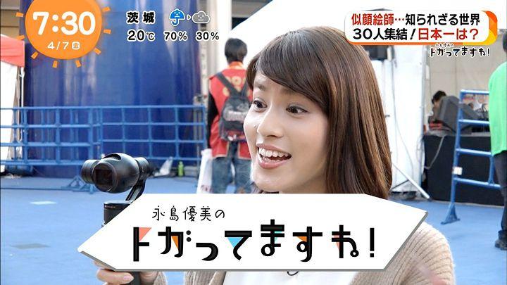 nagashima20170407_25.jpg