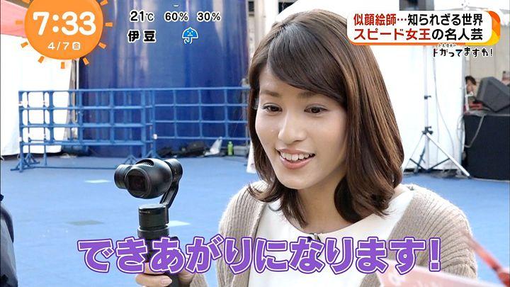 nagashima20170407_28.jpg