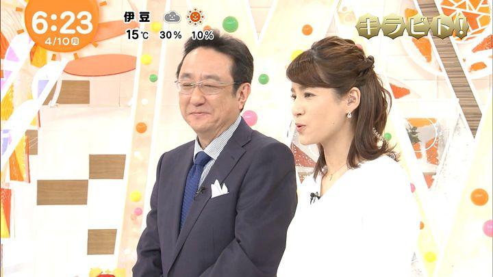 nagashima20170410_08.jpg