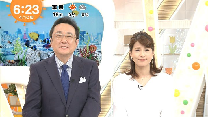 nagashima20170410_09.jpg