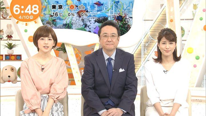 nagashima20170410_10.jpg