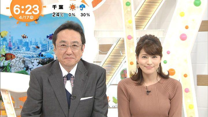 nagashima20170417_10.jpg