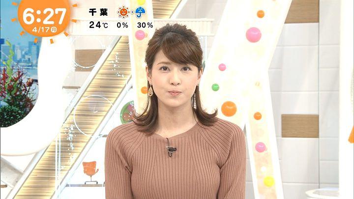 nagashima20170417_12.jpg
