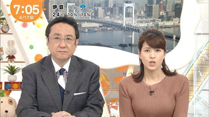 nagashima20170417_16.jpg