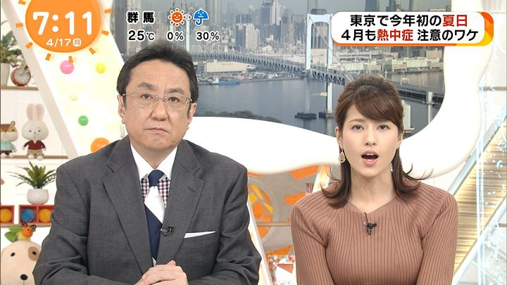 nagashima20170417_17.jpg