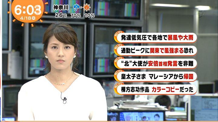 nagashima20170418_05.jpg