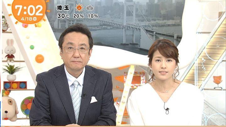 nagashima20170418_11.jpg