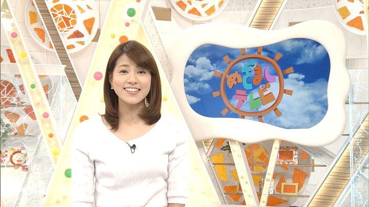 nagashima20170419_02.jpg