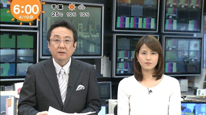 nagashima20170419_06.jpg