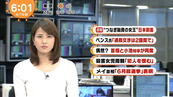 nagashima20170419_07.jpg