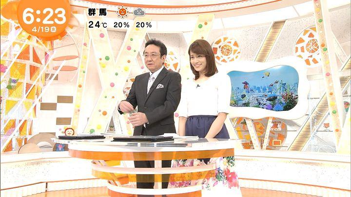 nagashima20170419_08.jpg