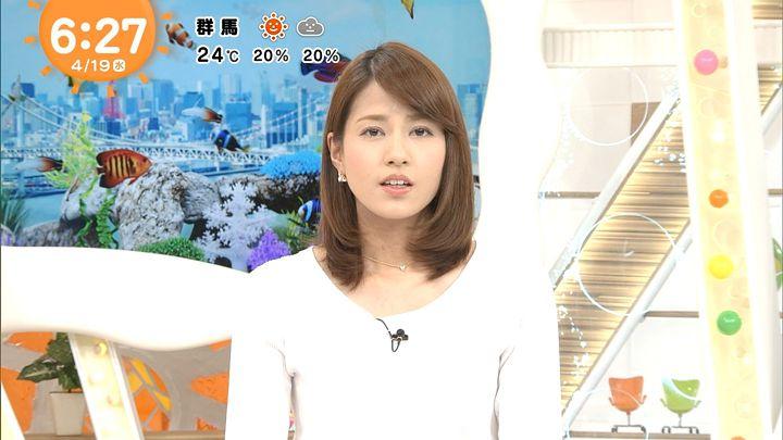 nagashima20170419_09.jpg