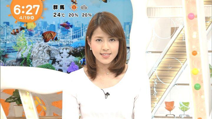 nagashima20170419_10.jpg