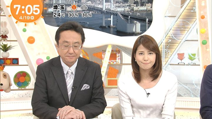 nagashima20170419_11.jpg