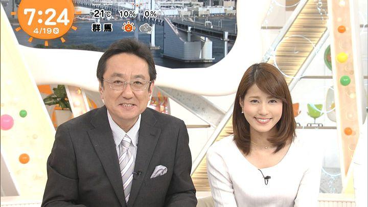 nagashima20170419_12.jpg