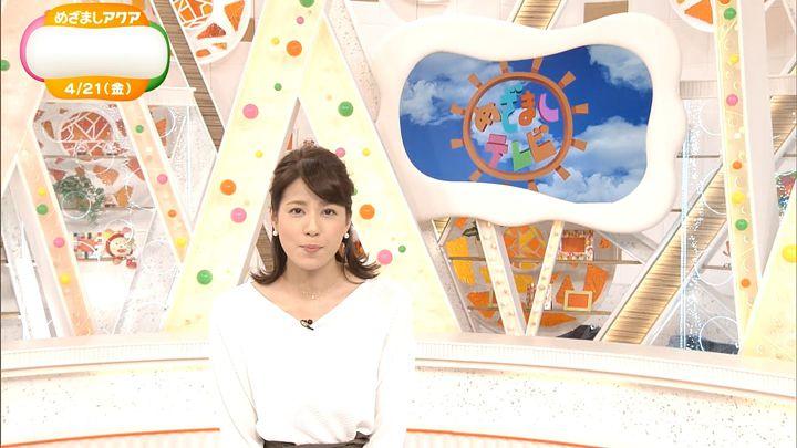 nagashima20170421_02.jpg