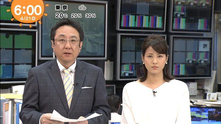 nagashima20170421_07.jpg