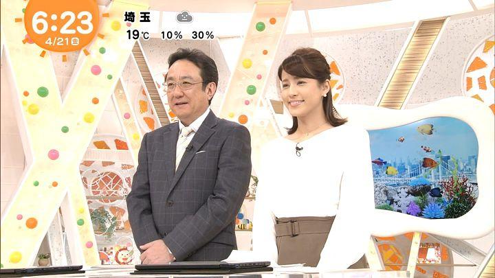 nagashima20170421_10.jpg