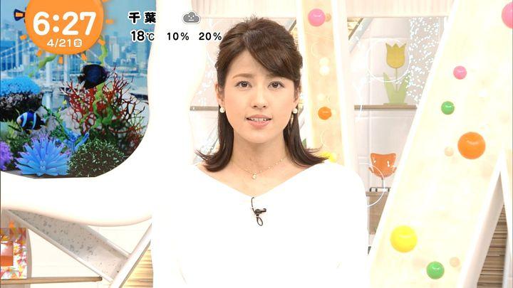 nagashima20170421_11.jpg