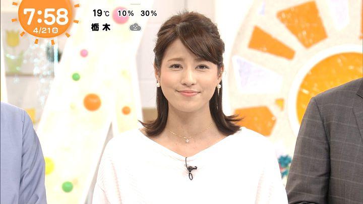 nagashima20170421_16.jpg