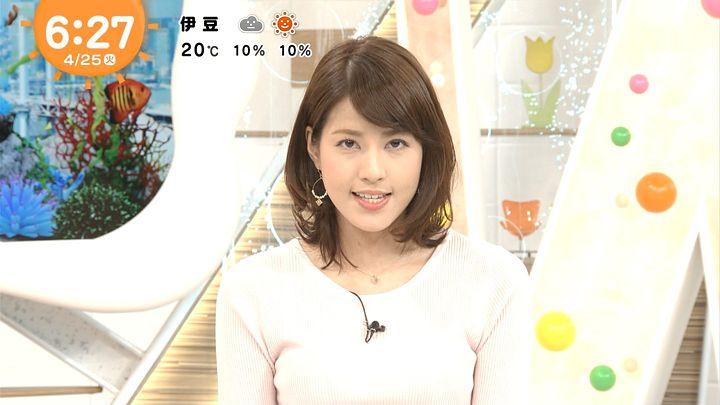nagashima20170425_10.jpg