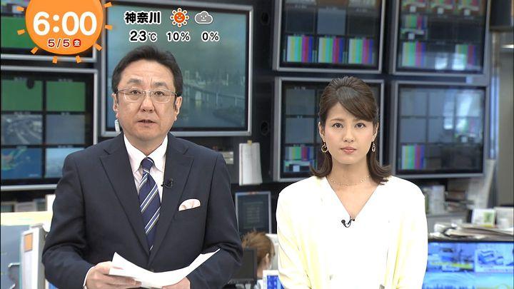 nagashima20170505_06.jpg