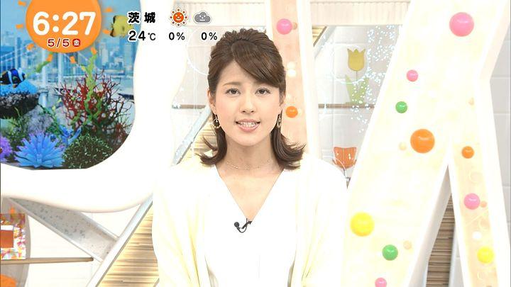 nagashima20170505_10.jpg