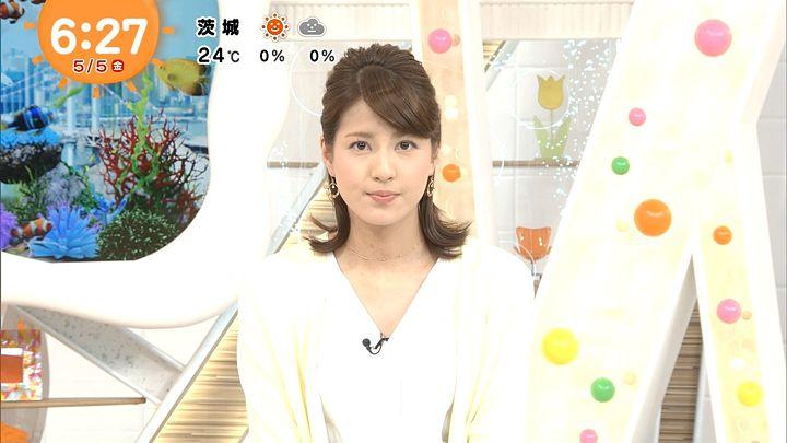 nagashima20170505_11.jpg