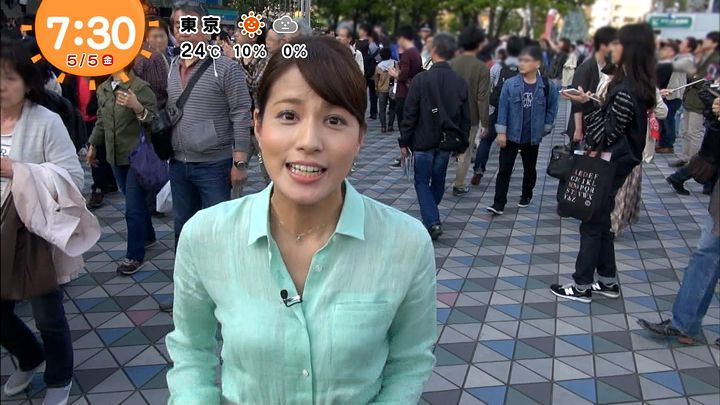 nagashima20170505_15.jpg