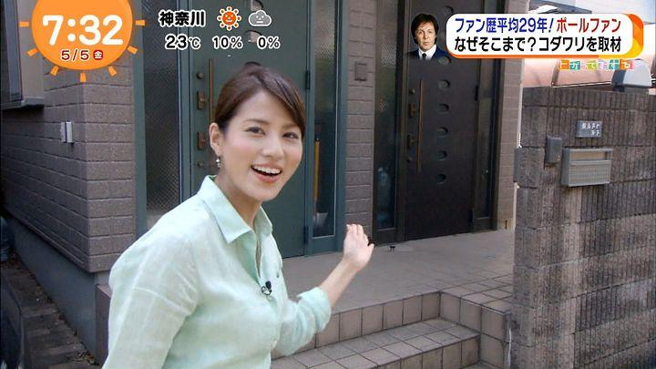 nagashima20170505_16.jpg