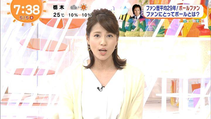 nagashima20170505_17.jpg