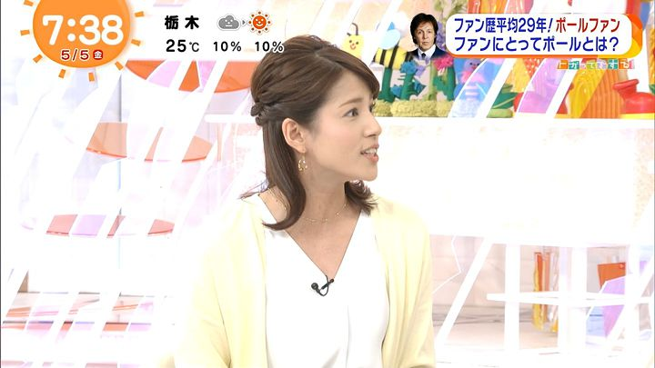 nagashima20170505_18.jpg