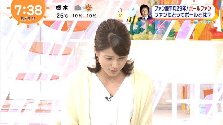 nagashima20170505_19.jpg