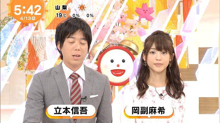 okazoe20170413_01.jpg