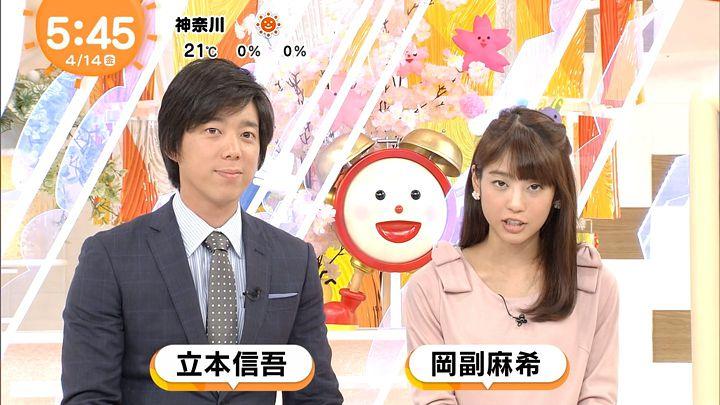 okazoe20170414_02.jpg
