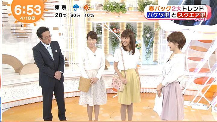 okazoe20170418_05.jpg
